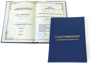 повышение квалификации сметчика за 2900 рублей